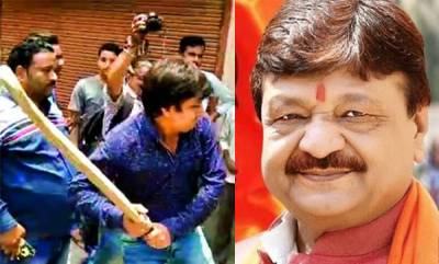 latest-news-bjp-mla-arrested-for-assaulting-municipal-officer-granted-bail