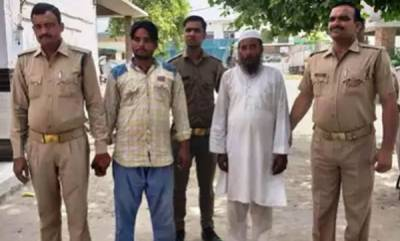 latest-news-father-and-son-arrested-for-murdering-minor-girls