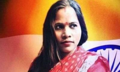 latest-news-mahila-morcha-leader-suspended