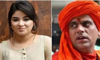 latest-news-hindu-mahasabha-urges-hindu-actress-quit-acting