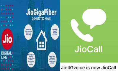tech-news-reliance-jio-jio4g-voice-jiocall-jio-gigafiber-fixed-line-calling-service