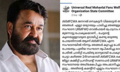 latest-news-mohanlal-fans-association-splits-into-two-over-differences