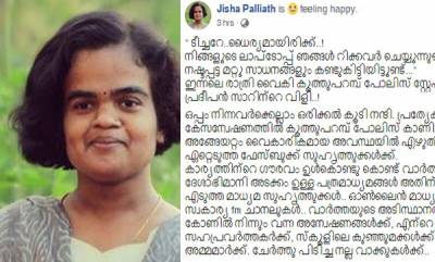 latest-news-facebook-post-of-jisha
