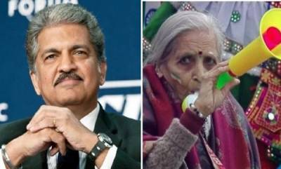 latest-news-world-cup-news-anand-mahindra-offered-future-tickets-of-viral-fan-of-indian-team