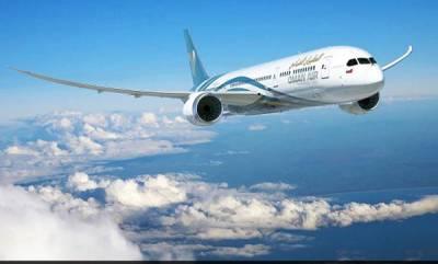 latest-news-emergency-on-mumbai-to-muscat-flight-after-engine-failure-report