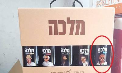 latest-news-mahatma-gandhis-photo-on-beer-bottles-israeli-company-says-sorry-to-india