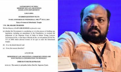 latest-news-p-rajeev-face-book-post