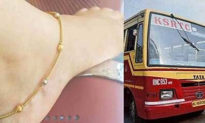 latest-news-gold-missing-in-ksrtc