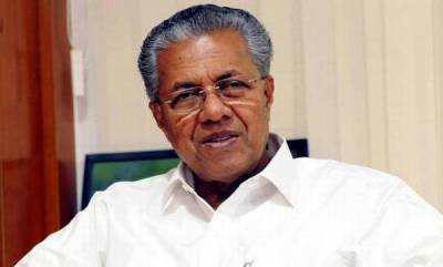 latest-news-cm-pinarai-vijayan-slams-union-budget