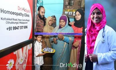 latest-news-haadiya-started-new-clinic