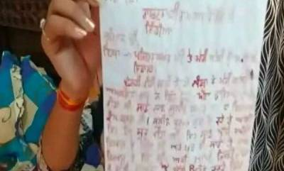 latest-news-girls-write-letter-with-blood-to-indian-president-in-punjab