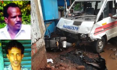 latest-news-ambulance-accident-death