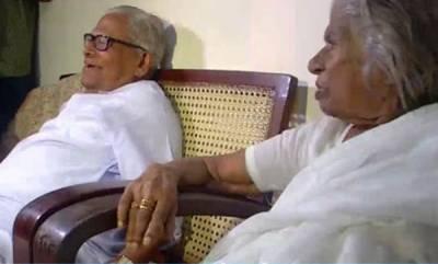 latest-news-vs-achuthananthan-visits-gouriyamma