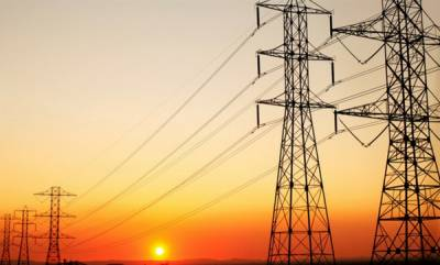 latest-news-electricity-charge-increase-in-kerala