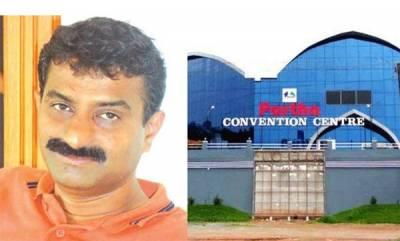 latest-news-sajans-convention-center-gets-noc