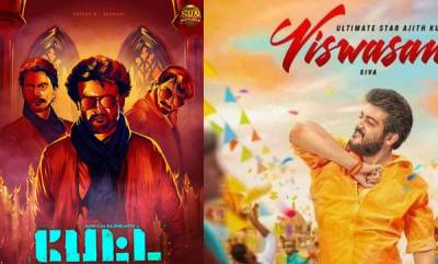 latest-news-cinema-criticism-in-tamilnadu