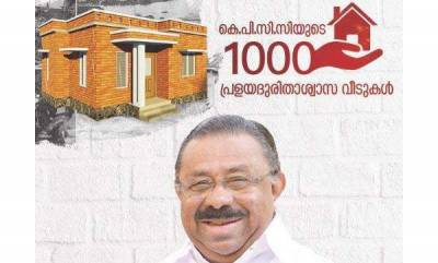 latest-news-kpcc-backtracks-from-its-offer-to-build-1000-houses-to-flood-affected