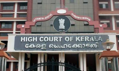 latest-news-high-court-about-school-education