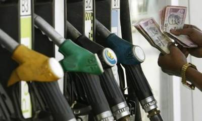 latest-news-petrol-diesel-price-will-not-reduce-central-govt