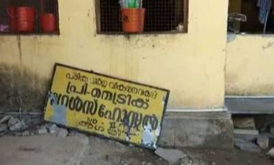 latest-news-parents-complaint-that-students-are-forced-to-clean-hostel-toilet