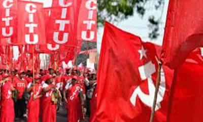 latest-news-citu-strike-against-cpm