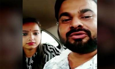 latest-news-bjp-mlas-daughter-on-video-after-marrying-a-dalit