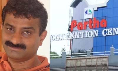 latest-news-twist-in-pravasi-suicide-death