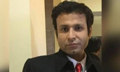 latest-news-congress-media-coordinator-rachith-seth-resigns