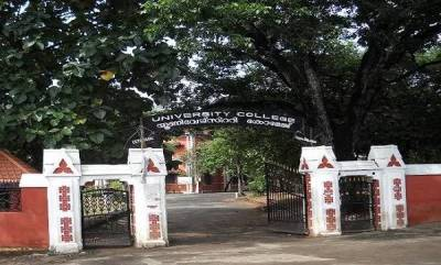kerala-student-stabbed-during-clash-in-tvm-university-college