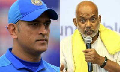 latest-news-after-retirement-ms-dhoni-will-join-bjp-claims-former-union-minister