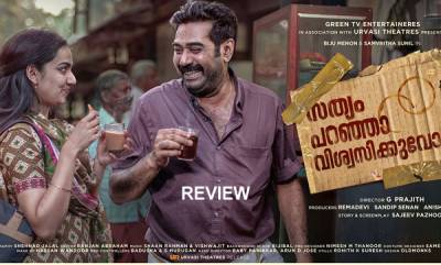 movie-reviews-sathyam-paranja-viswasikkuvo-review