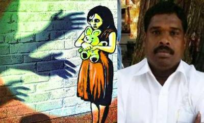 latest-news-valanjeri-pocso-case-girl-against-accuse