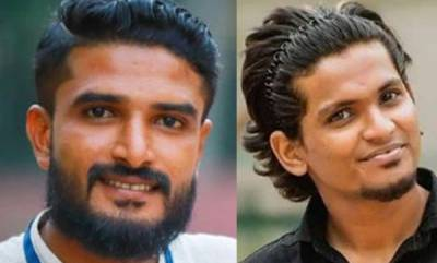 latest-news-university-collage-attack-culprits-caught
