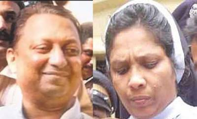 latest-news-srabhaya-murder-case-sc-rejects-petition