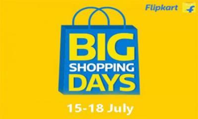 tech-news-flipkart-big-shopping-days-sale
