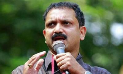 latest-news-mancheswaram-election-case
