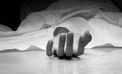 latest-news-suicide-after-giving-assets-to-his-sister