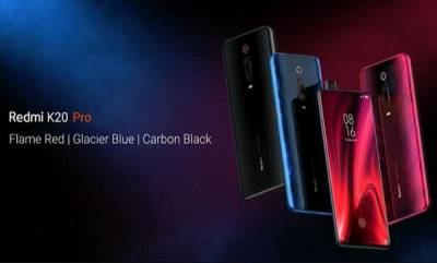 mobile-rs-48-lakh-this-is-the-cost-of-redmi-k20-pro-special-edition