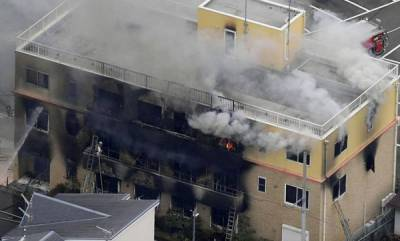 world-13-killed-38-injured-in-japan-animation-studio-fire
