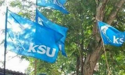 latest-news-ksu-protest-in-trivandrum