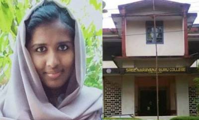 latest-news-school-principle-dismissed-student-from-college-hostel