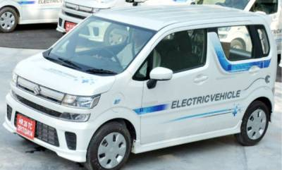 auto-maruti-wagonr-electric-hatchback-launch-confirmed-for-2020