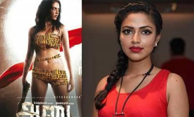 latest-news-aadai-film-released-canceled