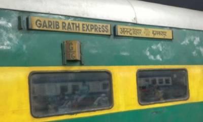 latest-news-garib-rath-to-continue-railways-denies-reports-of-train-ending-its-run