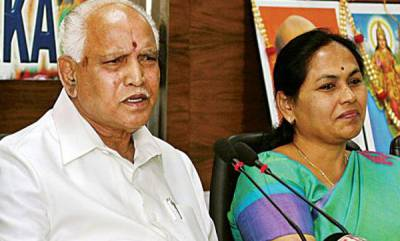 latest-news-bjp-performs-pooja-in-temple-for-yediyurappa