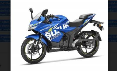 auto-suzuki-rolls-out-gixxer-sf-motogp-edition-at-rs111-lakh