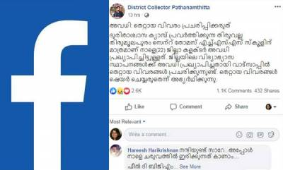 latest-news-comments-on-collectors-face-book-page