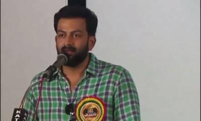 latest-news-prithviraj-viral-speech-video