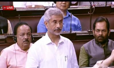 latest-news-external-affairs-minister-s-jaishankar-in-rajya-sabha-on-trumps-statement