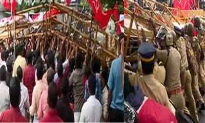 latest-news-police-action-against-cpis-ig-office-march